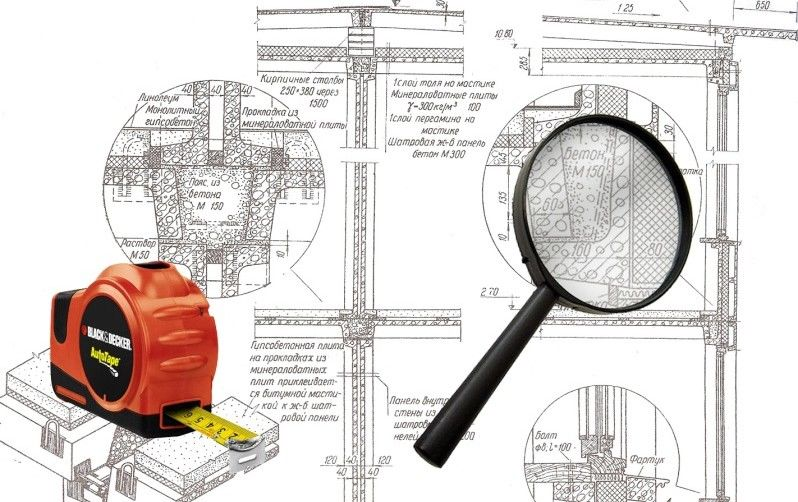 Оценка технического состояния конструкций