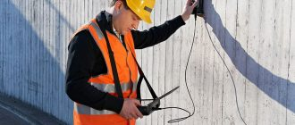 Программа обследования зданий и сооружений