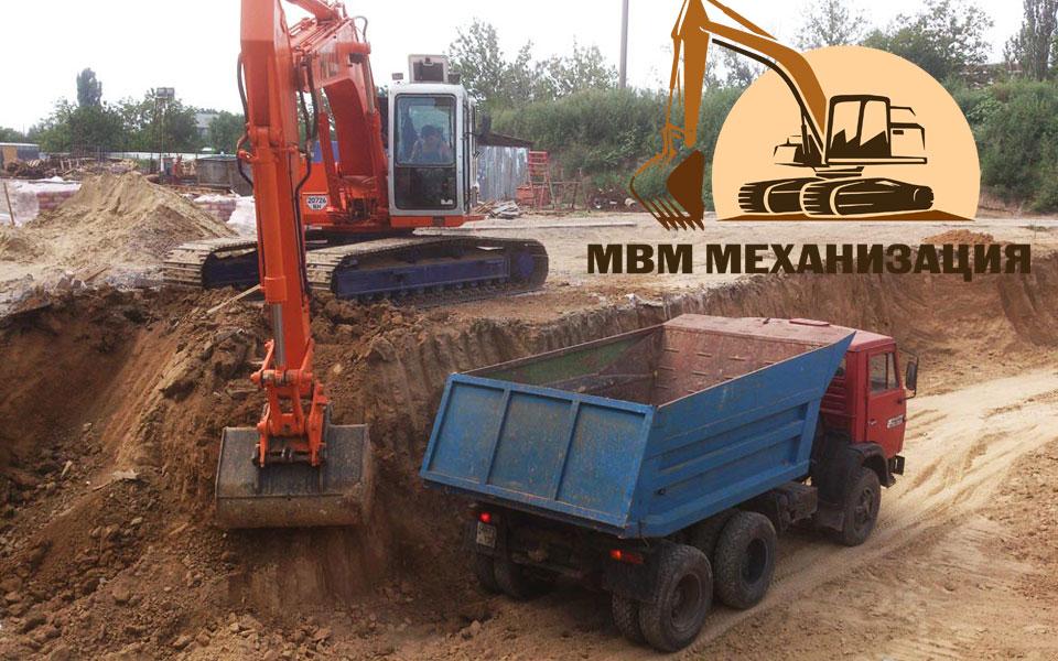 kotlovani-mvm-mehanizacia